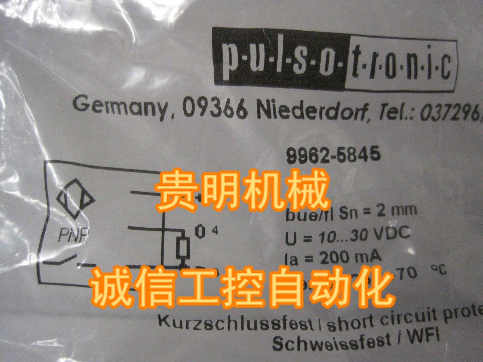 RES 0.003 OHM 2W 2010 WIDE ERJ-MB1SF3M0U Pack of 100