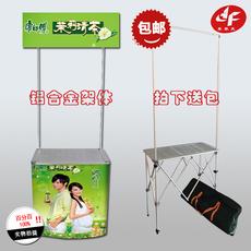 Рекламная стойка Dong Feike