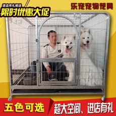 Клетка для животных Собака клетку L