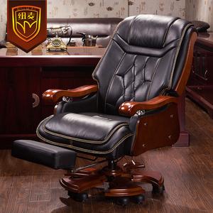 纽麦电脑椅老板椅真皮按摩可躺办公椅双层坐垫大班椅实木扶手椅子真皮椅