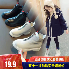 Girl Martin Boots 2009 Spring and Autumn New Shoes Children's Shoes Children's Shoes British Wind Shoes Girl Boots
