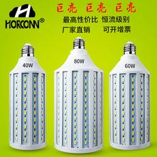 LED-светильник Horconn LED 30 -120w E27