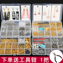 DIY self made handmade jewelry, earrings, earrings, bracelet necklace accessories, tools and materials.