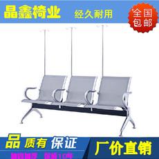 Кресло для переливания крови