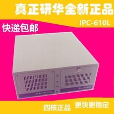 Рабочая станция Advantech IPC-610L IPC-610H