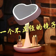 Custom birthday gifts girls girlfriends DIY Korea creative special practical small refreshing household products fairy fairies