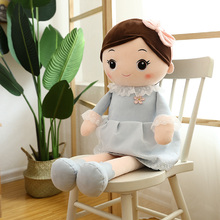 Cute plush toy girl bed dolls soothe dolls sleeping with dolls and gifts for girls on Children's Day