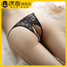 Sexy panties, Japanese style thong pants, women's transparent temptation, open crotch, girl's passion