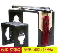 Гуцин Гуцинь стол реальный ксилофон стол