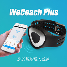 Шагомер Kansoon wecoach Plus