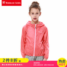 Toread kids tjcj15203/d