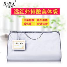 ИК-одеяла для похудения Kadas 1125/1