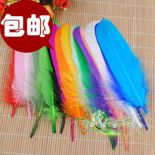 50 DIY handmade color feather accessories 15-20cm feather float feather feather hat, garment accessories accessories
