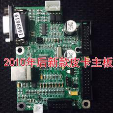 Комплектующие для плоттеров Pickup CT630/CT900/CT1200