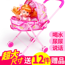 Children's toy cart Girls with doll carts Girls Babies 3-4-5-6 years of age 8 birthday gifts