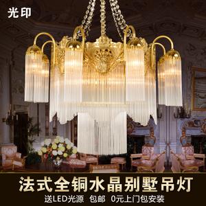 法式全铜吊灯客厅卧室餐厅吊灯欧式别墅大厅大气复古灯具水晶铜灯水晶吊灯