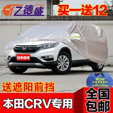 тент для автомобиля Million Allianz CRV