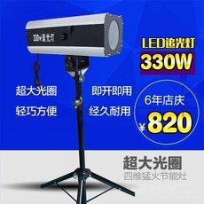 световое оборудование Dancing Bull WN/019 Led
