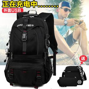 充电USB双肩包男运动户外防水登山包旅行包大容量休闲女背包479登山包