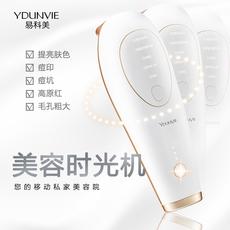 Массажер для лица Ydunvie 12
