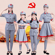 New adult military uniform costume, Little Red Army stage performance, primary school choir suit, Eight Route clothing.