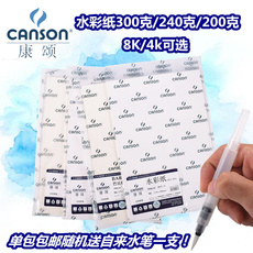 sketchBOOK Canson 8k /4k 1557 4k4