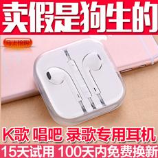 Гарнитура для мобильных телефонов Iphone6 7plus