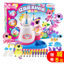 Billion magic magic sticky girl boy handmade DIY bubble ball Bobo stained children's toy suit