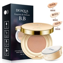 Pok spring cushion BB cream, student foundation liquid moisturizing concealer, naked makeup, brighter skin color CC package durable