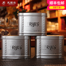 Dragon garden, broken silver, Puer tea, ripe tea, Menghai special grade glutinous rice, sweet tea, fossil, 188 grams, several trees, pure materials.