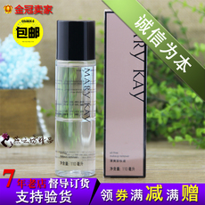 Marykay 110ml