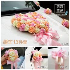 Свадебные цветы для