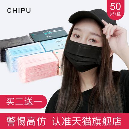 双十一/11.11优惠折扣活动奇普旗舰店