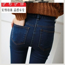 New spring and autumn mm casual jeans