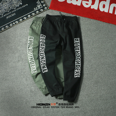 Men's cotton pants
