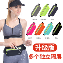 Sports bags, men and women 2018 new fashion trends, running mobile phone belts, mini body travel multi-function stealth