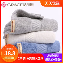 Jieliya towel 2 strips of pure cotton wash face bath household adult men and women's handkerchief soft absorbent wool
