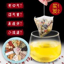 Red bean, coix seed, Gorgon tea, adzuki bean seed, and dehumidifier, the female goes to the damp tea and health tea.