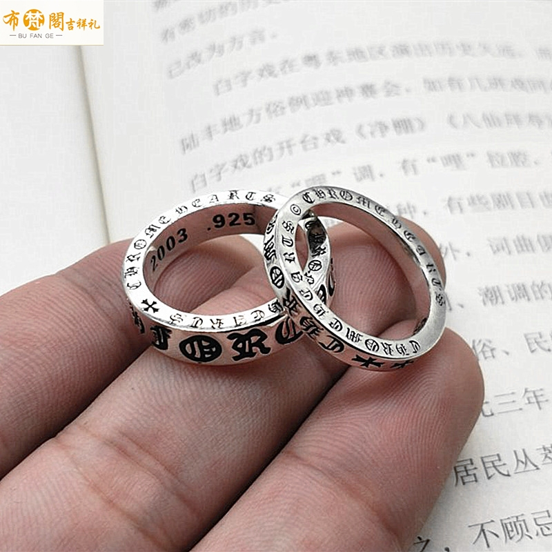 Qingyao S925 Vintage Sterling Silver Cloud Pattern Half Circle Female Stud Earrings