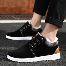Winter plush and thickened new all-around warm shoes