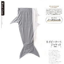 Plush sleeping bag winter new foreign trade color matching horizontal embroidery whale Plush sleeping bag 11466