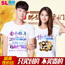Uniforms, T-Shirts, short sleeves, sweatshirts, work clothes, DIY classmates, clothes, pictures, customized printing, logo