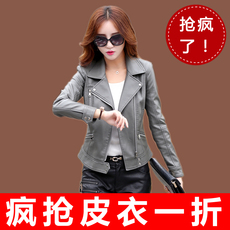 Leather jacket OTHER 6602 2016