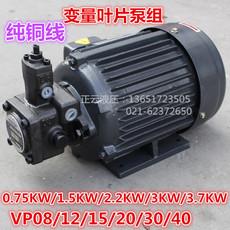 Пресс гидравлический Villefort 0.75KW-1.5KW-VP20-2.2KW-3.7KW-4KW VP40/vp30 VP15