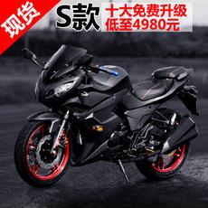 Мотоцикл Baodiao 250cc