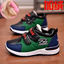 Boys' and girls' shoes children's casual sports shoes