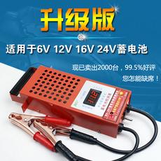 Тестер аккумулятора Rumbler BX/201 6v12v16v24V