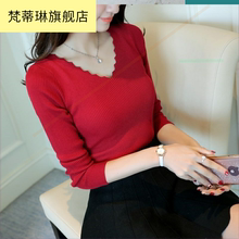 Slim fit, versatile base and sweet beauty solid top