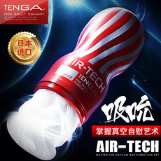 мастурбатор Tenga Air-tech
