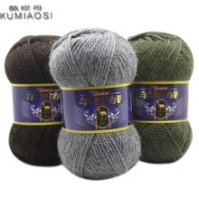 Alpaca thick wool, stick, needle, hand knitted sweater, men's and women's Outerwear, medium and thick wool, scarf thread, special price